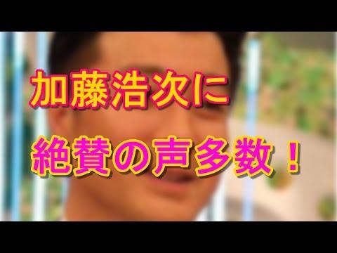 スッキリ!!加藤浩次 NHK山形のお天気おねえさん 岡田みはるさんの号泣に対する気遣いが素敵と話題、その真相とは!?