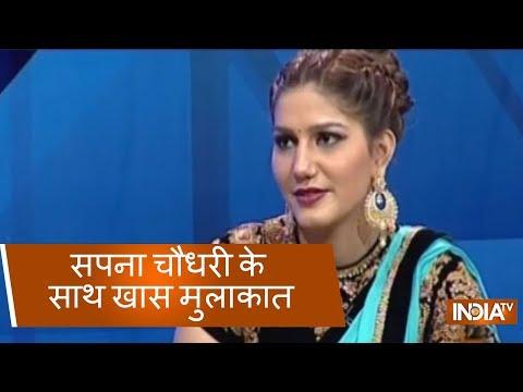Sapna Choudhary क्यों हैं बदनाम, क्या सच में करा देती हैं दंगे ? Exclusive (Full Interview)