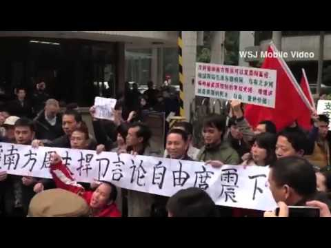 Clashes at Free Speech Protest in Guangzhou