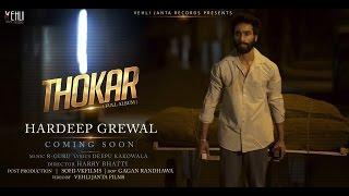THOKAR ARTIST PREVIEW | HARDEEP GREWAL | Latest Punjabi Songs 2015