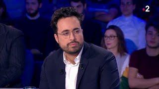 Mounir Mahjoubi - On n'est pas couché 12 janvier 2019 #ONPC
