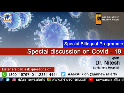 Special Program on COVID 19 with Dr Nitesh