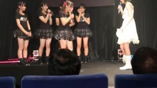 AiCuneとnanoCUNEが入場 姉、きらりからの手紙、メンバーからの色紙.