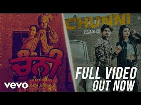 Chunni [BASS BOOSTED] | Vadda Grewal | Deepak Dhillon| Los Profesionales | Latest Punjabi Songs 2016