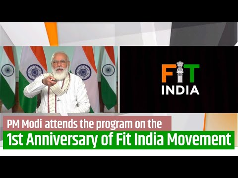 PM Modi attends program on the First Anniversary of Fit India Movement   PMO