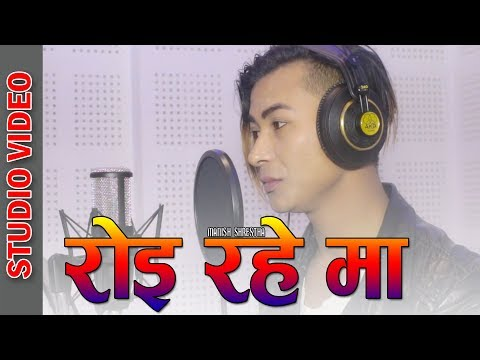 New Nepali song By MANISH SHRESTHA NEW SONG 2018