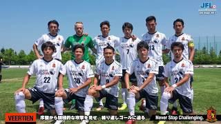 JFL2017・2ndステージ第1節 ヴィアティン三重 vs ラインメール青森FC thumbnail