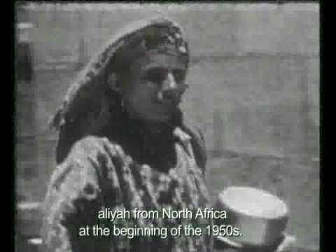 Keren-Hayesod -United Israel Appeal - History Channel