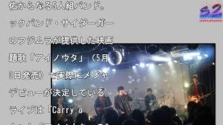 映画『EVEN』劇中バンド初お披露目 ボーカル・桜田通「幸せ」. 映画『EV...