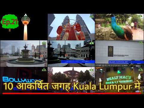 10 Amazing things to do in kuala lumpur, Nightlife 2018