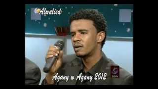 حسين الصادق - كلام الناس