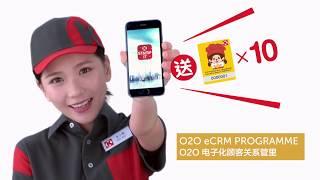 Smart Retail is Circle K screenshot 1