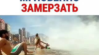 """Фильм """"Геошторм"""""""