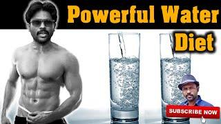 இரண்டே நாளில் எடையை குறைக்கலாம் வாங்க | Weight loss in 2 days | Water diet | Esh Vlog