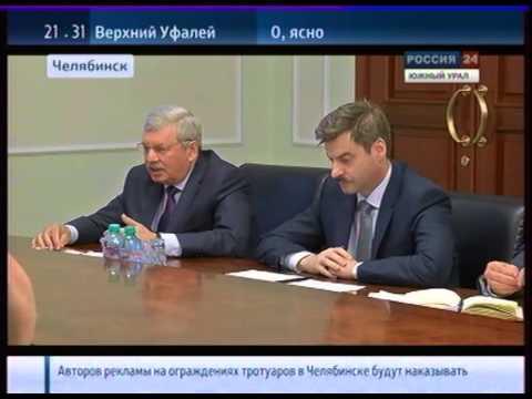 Правительство банк ВТБ24