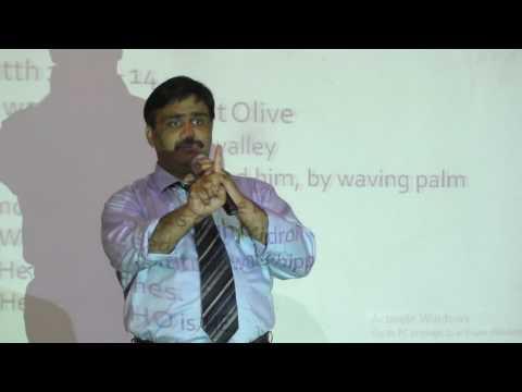 Sermon(Urdu): Palm Sunday the Prophetic Day/Pastor Anil J. John/ Pentecostal Church Pakistan