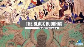 The Black Buddha and the Israelite Buddhists