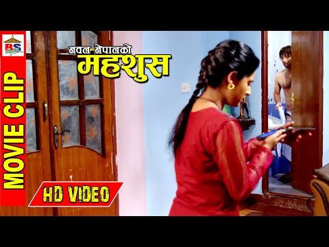 Love scene of MAHASUSH    Nepali Movie    Keki    Aryan