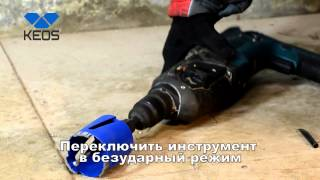 видео Алмазное сверление отверстий в бетоне по доступным ценам в Москве