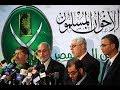 الحقيقة الكبرى للإخوان المسلمين