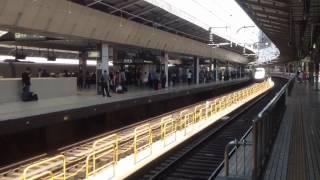 SHINKANSEN TOKYO STATION (Edited on iPhone4S)