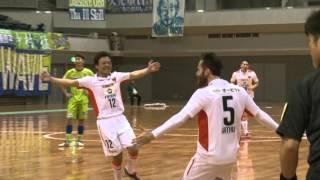 【第21回 全日本フットサル選手権】シュライカー大阪vs湘南ベルマーレ thumbnail