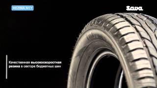 видео Dunlop Street Response 2: обзор летних шин и данные тест-драйва
