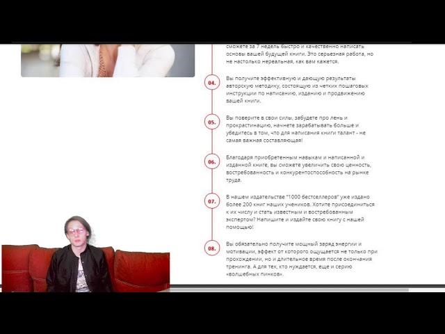 Кратчайший путь стать экспертом в глазах клиентов. 1 действие - 5 преимуществ