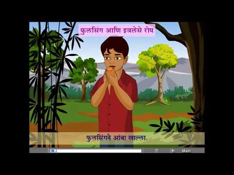 E Learning 1st Marathi Star Digital Pune Mo 7304411800