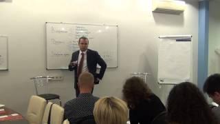 Активные продажи по телефону - Ефремов Сергей - Тренинг-центр ЛИДЕР - часть 1(Тренинг-центр