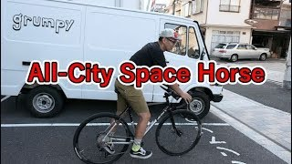 All-City Space Horseを組んだので紹介します。