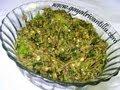 Pachhimirapakayala Karam- Andhra Recipes - Telugu Vantalu