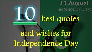 14 August Wishes 2021, Pakistan Independence Day Quotes, SMS