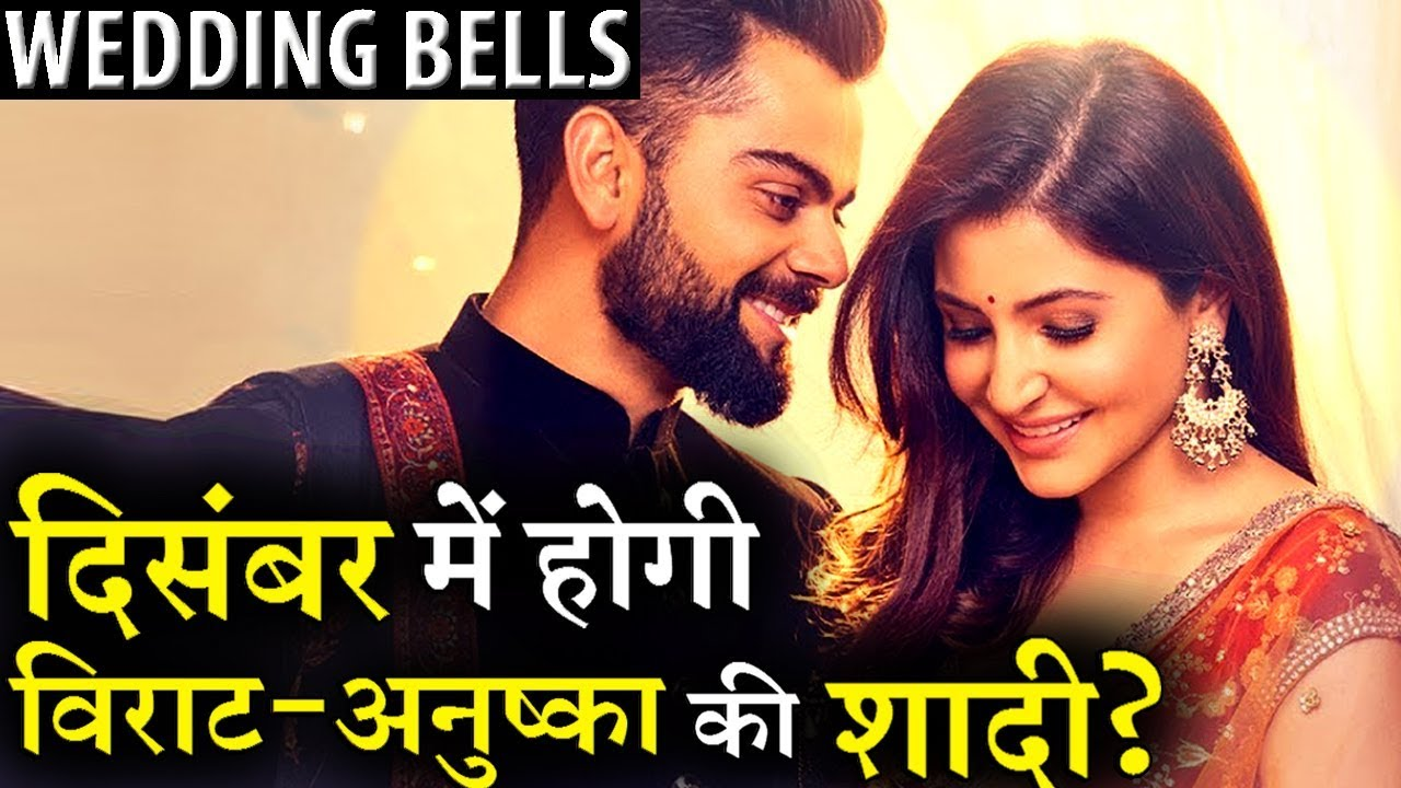 Virat And Hka To Get Married In December