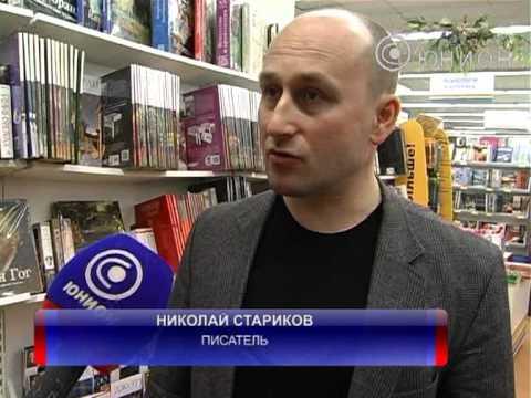 Книгу о Сталине на украинском презентовали в Донецке