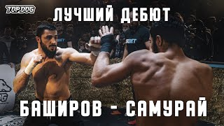 "Shamil Bashirov vs. Naim ""Samurai"" 