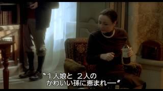 名探偵ポワロ 第44話