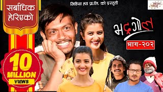 Bhadragol || Episode-202 || 15-March-2019 || By Media Hub Official Channel