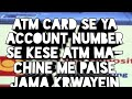 How to deposit cash easily in PNB ATM   How to Use ATM machine