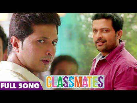 Aala Re Raja - Full Video Song - Classmates - Ankush Chaudhari, Sonalee Kulkarni - Marathi Movie