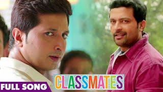 Download Hindi Video Songs - Aala Re Raja - Full Video Song - Classmates - Ankush Chaudhari, Sonalee Kulkarni - Marathi Movie