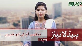 PakAlerts Headlines – 7 PM – 19th August 2019