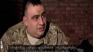 Уроки русского, Nekrasov part 8