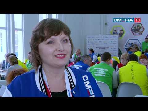 Тренировочные сборы Национальной сборной «Абилимпикс» в ВДЦ «Смена»