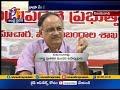 AP Planning Board Vice Chairman C Kutumba Rao Criticize GVL Narasimha Rao