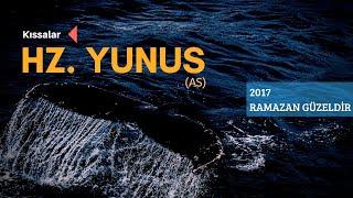 Hz. Yunus (as) - 2017 Ramazan Güzeldir 9. Bölüm