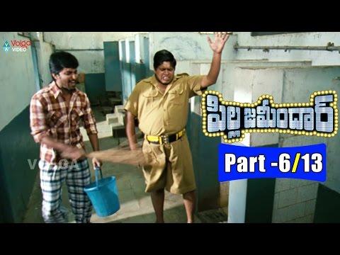 Pilla Zamindar Telugu Full Movie Parts 6/13    Nani, Hari priya, Bindu Madhavi    2016