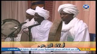 سبحان من أسرى بي من فدا الأسرى - الراوي عبدالرحيم البرعي - أولاد الشيخ البرعي الأوائل
