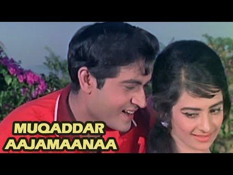 Muqaddar Aajamaanaa Chaahataa Hoon - Joy Mukherjee, Saira Banu | Old Romantic Song | Door Ki Awaaz