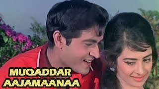 Muqaddar Aajamaanaa Chaahataa Hoon - Joy Mukherjee, Saira Banu | Old Romantic Song | Door Ki Awaaz